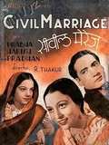 Civil Marriage