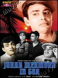 Johar Mehmood in Goa