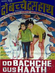 Do Bachche Dus Haath