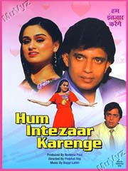 Hum Intezaar Karenge