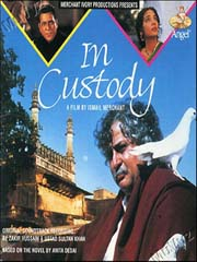 In Custody (Muhafiz)