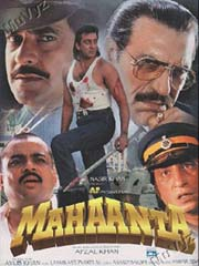 Mahaanta - The Film