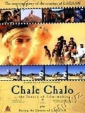 Chale Challo- The Lunacy Of Film Making