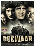 Deewaar - Let's Bring Our Heroes Home