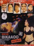 Mein Bikaaoo - On Sale