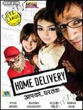 Home Delivery - Aapko... Ghar Tak