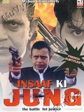 Insaaf Ki Jung - The Battle For Justice