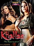 Khallas - The Beginning of End
