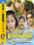 Kover Page