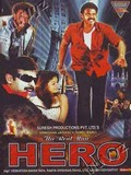 Hero - The Real Man