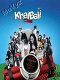 Khallballi - Fun Unlimited