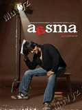 Aasma - The Sky Is the Limit