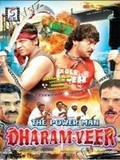 Dharamveer - The Power Man