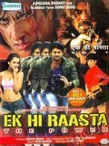 Ek Hi Raasta - The Power