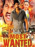 Phir Ek Most Wanted