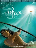 Arjun - The Warrior Prince