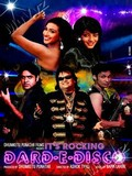 Its Rocking Dard-E-Disco