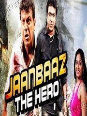 Jaanbaaz The Hero