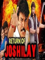 Return of Joshilay