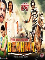 The Real Leader Brahma