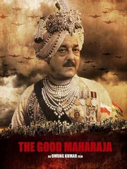 The Good Maharaja